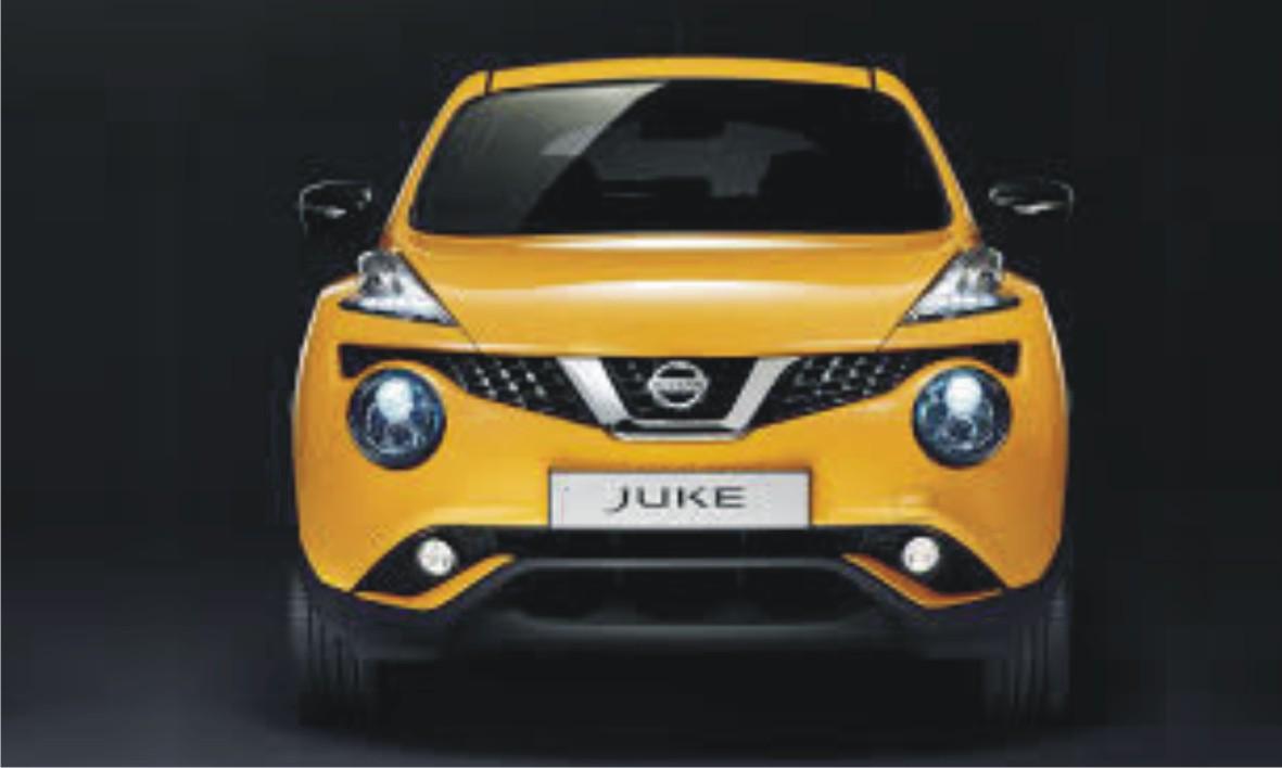 2015 nissan juke front   spitecars  2015 nissan juk...